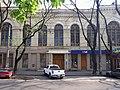 Odesa Club Union-2.jpg