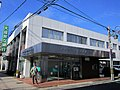 Ogaki Kyoritsu Bank Kakamigahara Branch.jpg