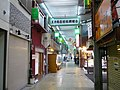 Oji Shopping Street(Abeno).jpg
