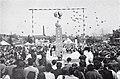 Okazaki-Kagoda-Park-April-1958.jpg