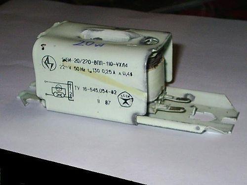 Электромагнитный балласт «