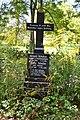 Old cemetery in Küstrin-Kietz 111.JPG