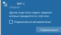 Open-wifi-2.png