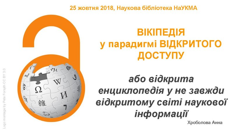 File:Open Access & Wikipedia 2018 KMA.pdf