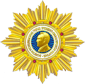 Order Nazarbayev star.png