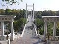 Orenburg Ural bridge frontview.jpg
