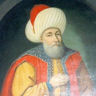 Alevi history - Image: Orhan Gazi Manyal Palace Museum