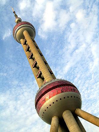 Oriental Pearl Tower - Image: Oriental Pearl Tower