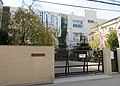 Osaka City Matta junior high school.JPG