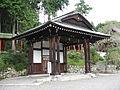 Oumijingu kyu-otsuchihosaibansho-kurumayose.jpg