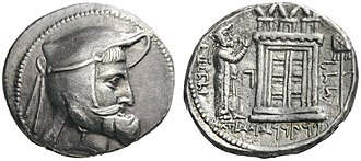 Wahbarz - Wahbarz's portrait on the observe of a coin. The headgear is a combination of a satrapal tiara, and the Hellenistic diadem of a ruler. The reverse shows him praying in front of a fire temple.