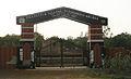 P N College, Khordha 2.jpg