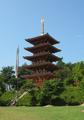 Pagoda of Nariaiji.png