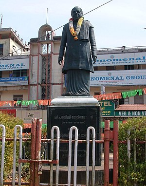 Panampilly Govinda Menon - Statue of Panampilly Govinda Menon which used to be at Chalakudy Junction. This was broken in a vehicle accident.A new one has been placed in 2017.