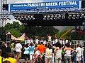 Panegyri greek festival Cincinnati.jpg
