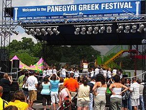 Finneytown, Ohio - Panegyri Greek Festival in 2008.
