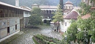Bachkovo Monastery - Courtyard of Bachkovo Monastery