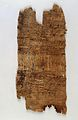 Papyrus text; fragment of Hippocratic oath. Wellcome L0034091.jpg