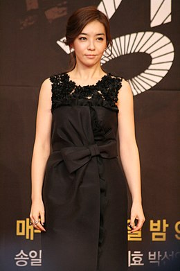 Park Sun-young (South Korean actress, born August 21, 1976) on March 2, 2011.jpg
