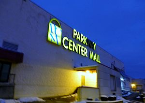 Parkway Center Mall - Image: Parkway Center Mall in Pittsburgh, PA (8407552540)