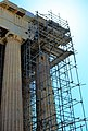 Parthenon and restoration works.jpg