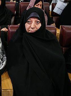 Parvaneh Mafi 1394 (cropped).jpg