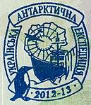 Pass Vernadsky.jpg