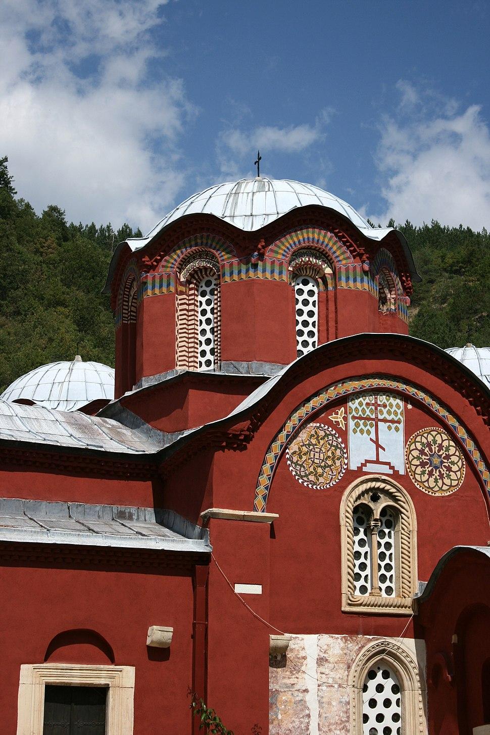 Patriarchate of Peć 09 2010 2