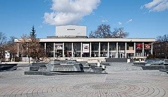 Pazardzhik - The Pazardzhik theatre named Konstantin Velichkov.