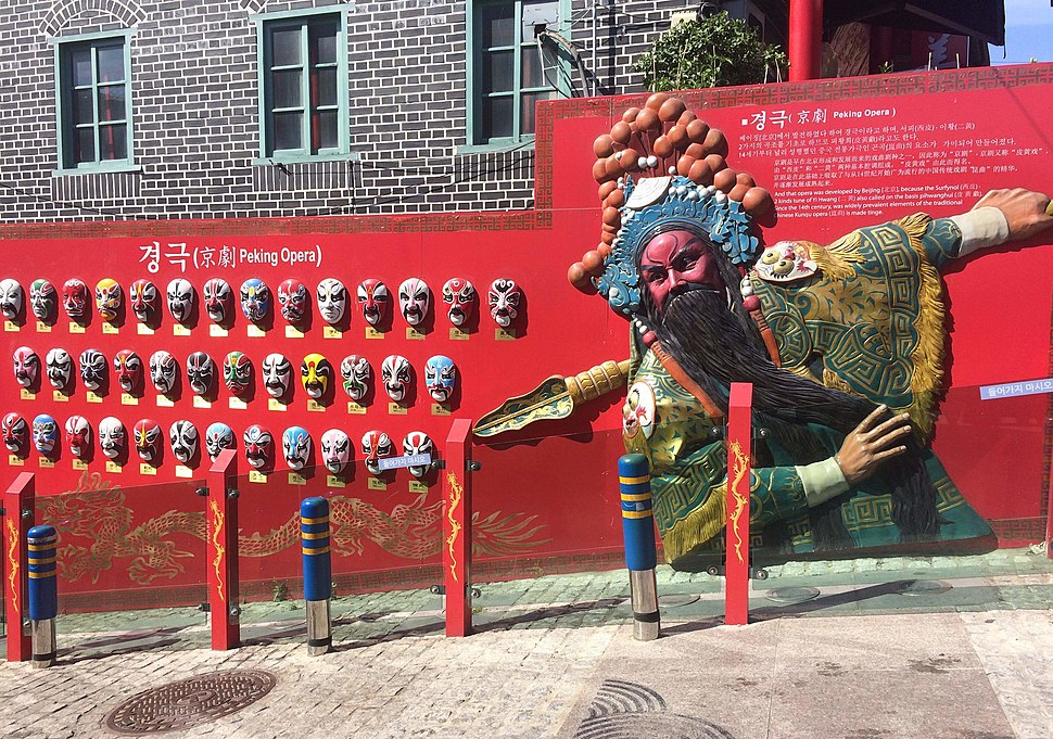 Peking opera wall chinatown
