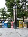Pentagon City (WMATA station) sign.JPG