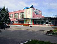Perevoz. Town Civil Engineering College.jpg