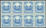 Peru 1895 Sc107 B8.png