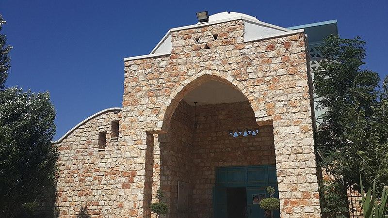 המרכז הירוק בסחנין