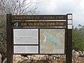 PikiWiki Israel 52870 view in the galilee rock garden.jpg