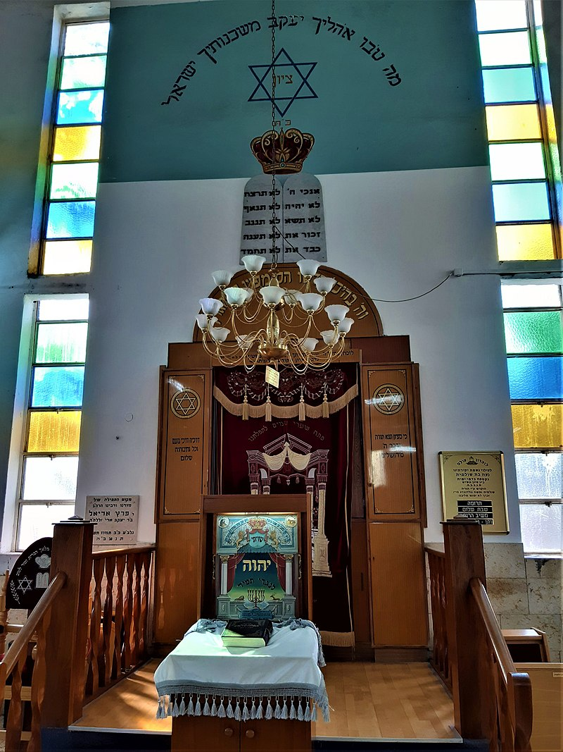 בית הכנסת הגדול במגדיאל
