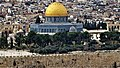 PikiWiki Israel 65537 the dome of the rock jerusalem.jpg