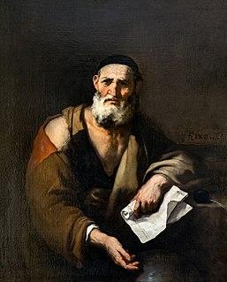 Leucippus ancient Greek philosopher