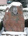 Pionierom Ziemi Mysliborskiej monument, Mysliborz.JPG