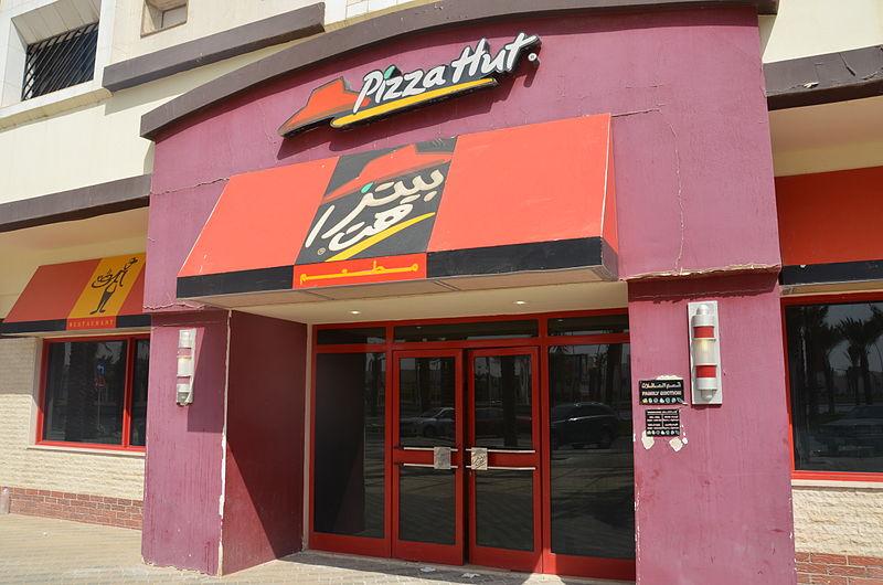 File:Pizza Hut Restaurant Riyadh 02.JPG
