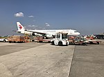 Plane of China Eastern Airlines at Shanghai Pudong International Airport 2.jpg