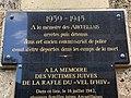 Plaque Mémoire Arcueillais Arrêtés Détenus Ancien Commissariat Police Centre Culturel Marius Sidobre Arcueil 1.jpg