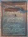 Plaque on a bust of Juan Francisco de la Bodega y Quadra, Victoria, British Columbia, Canada 11.jpg