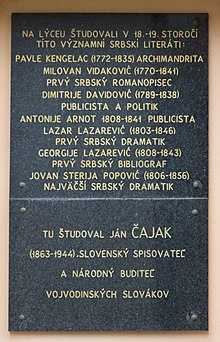 Plaque on the wall of Lyceum in Kezmarok, Slovakia 01.jpg