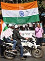 Political Demonstration Gets Underway - BBD Bagh District - Kolkata - India (12304212274).jpg