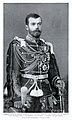 Portrait of Czar Nicholas II.jpg