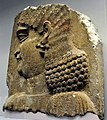 Portrait of an Assyrian royal attendant, from Khorsabad, Iraq, 710-705 BCE. British Museum.jpg