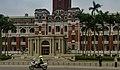 Presidential Building 45690-Taipei (28296993382).jpg