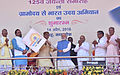 Prime Minister Narendra Modi at the launch event of 'Gram Uday Se Bharat Uday'.jpg