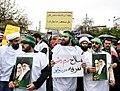 Public support of Khamenei demonstration in Gorgan (1396101315102011812960294).jpg